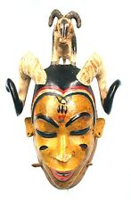 Art Africain Tribal Arts Premiers - Spectaculaire Masque Gouro Zaouli - 31 Cms