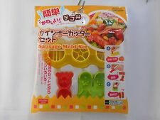 Lets make a cute lunch! Sausage Mold Set kawaii BENTO from JAPAN FREE SHIPPING !