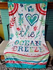 Pottery Barn Teen Beach Towel -  Personalized Non-Monogrammed