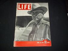 1939 APRIL 10 LIFE MAGAZINE - THE LAW IN TEXAS - BEAUTIFUL FRONT COVER - GG 195