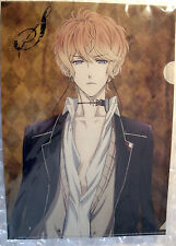 Komplett Set Clear File A4 Anime Manga Diabolik Lovers Shu  + PIN + Anhänger