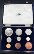 South Africa 1960 Short Proof Set in SAM Box - Low Mintage