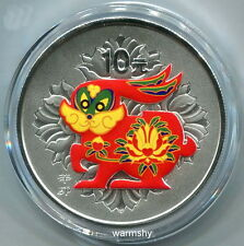 China 2011 Lunar Zodiac Rabbit Year Colour Silver Coin 1 oz 10 Yuan UNC