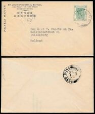 Hong Kong 1940 material impreso 5c St. Louis Escuela Industrial West Point
