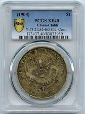 Silver 1908 China Chihli Dragon Dollar PCGS XF40 | Y-73 2 LM-465 Cloud Connected