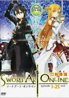 DVD Sword Art Online Vol. 1 - 25 End Complete TV + Bonus Anime