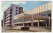 HOUSE OF POLITICAL EDUCATION, NOVOSIBIRSK: Russia 1968 postcard (C13442)