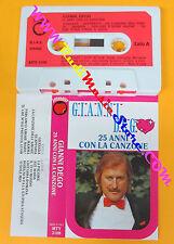 MC GIANNI DEGO 25 anni con la canzone italy INTENSITY Liscio no cd lp dvd vhs