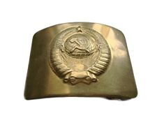 Soviet Military Officer  Brass Buckle w/USSR SEAL
