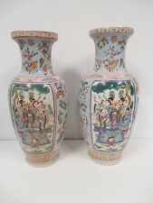 "Chinese Famille Rose Polychrome Enamel Vases with Family Scene 14.75"" Set of 2"