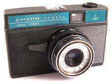 SMENA SYMBOL Russian LOMO Camera EXC GREEN