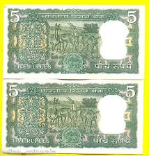 S. JAGANNATHAN 5 RUPEES  4 DEER ISSUE 2 SERIAL NOTE UNC GRADE, A INSET