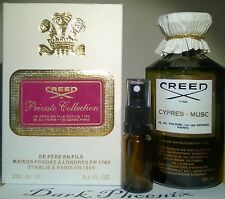 10ml CREED CYPRES MUSC - PRIVATE COLLECTION - RARE DISCONTINUED