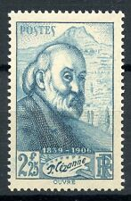 PROMO / STAMP / TIMBRE / FRANCE NEUF PAUL CEZANNE N° 421 ** COTE 11 €