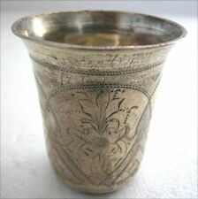 IMPERIAL RUSSIAN SOLID SILVER 84 HAND ENGRAVED KIDUSH CUP-1893 L