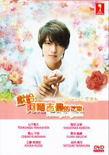 Flowers for Algernon Japanese Drama DVD with English Subtitle