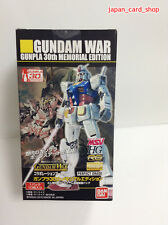 22269 AIR Gundam War Collaboration Booster GunPla 30th Memorial Edition BOX