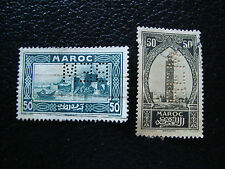 MAROC - 2 timbres perfores obliteres (A20) stamp morocco