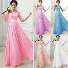 Womens Long Lace Chiffon Evening Cocktail Party Bridesmaid Prom Gown Maxi Dress