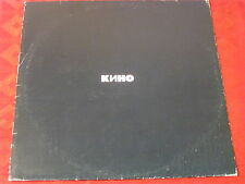 LP Russian Wave KINO Same BLACK ALBUM STUDIO METADIGITAL Ultra Rare !!!