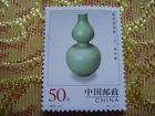 Nice Chinese Stamp For Your Collection - HU LU PING