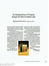 PUBLICITE ADVERTISING 016  1971  DUPONT  briquets laque Chine