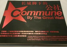 Rare Commune By the Great Wall China Book & DVD Documentary Ning Ying