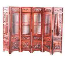 Dolls House Miniature Oriental Furniture Rosewood Folding Screen
