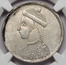 CHINA Tibet 1939-1942 1 Rupee Silver Coin L&M-359 Y-3.3 NGC AU58 AU+ Vertical