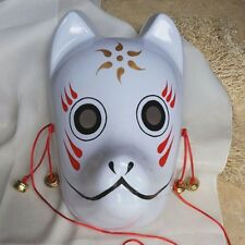 Hotarubi No Mori E The Light Of A Firefly Forest Mask Cosplay Props Halloween