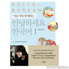 Korean Book Hello Korean by Joon Gi Lee with Audio DVD Language Study BO01