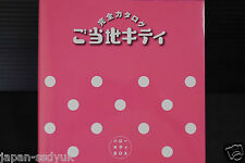 "JAPAN Hello Kitty Box ""Gotochi Kitty Kanzen Catalog"""