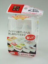 Sushi Maker [ Antihaft 9x4,7x4,5cm ] für Press-Sushi / Oshi Sushi Mold / Japan