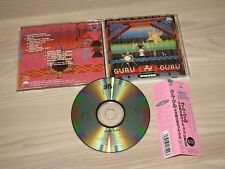 GURU GURU JAPAN CD + OBI - SAME / BRAIN SOUNDS in MINT
