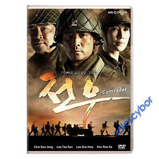 """BUY 5 GET 1 FREE"" Comrades Korean Drama (5DVDs) GOOD_ ENGLISH SUBS"