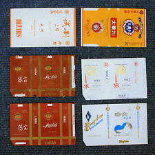 Selection of  Old EMPTY cigarette packets Chinese  from CHINA #587