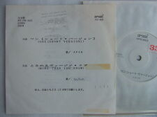 PROMO ONLY / METALLICA ONE / 7INCH