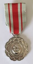 Singapore Long Service Medal Full Size Silver National Day Award 25 Years