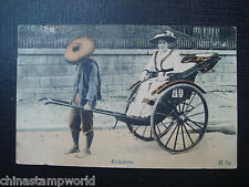 old China hk postcard,rickshow,H84,unused