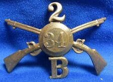 Indian Wars NY State Militia 2nd Infantry Regiment B Company Enlisted Badge