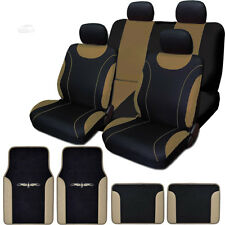 New Flat Cloth Black and Tan Car Seat Covers Floor Mats Full Set For Hyundai