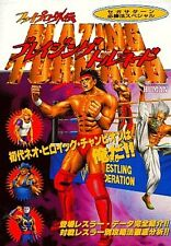 Fire Pro Wrestling Fire Pro Gaiden Blazing Tornado all data guide book SS