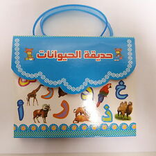 LEARNING FULL ARABIC ALPHABET EASY, FUUNY PICTURE HARD BAG-SHAPED BOOK 4 KIDS