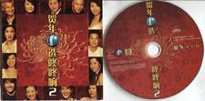 Singapore Channel U 2002 Actress Actors Chinese New Year Vol.2 CD+VCD FCS4045