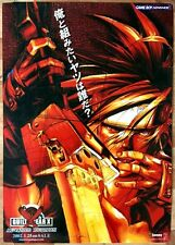 Guilty Gear X Advance Edition RARE GBA 51.5 cm x 73 cm Japanese Promo Poster