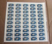 1956  DOMINICAN REPUBLIC OLYMPIC  50 STAMP IMPERFORATED PANE-MURRAY ROSE