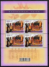 HUNGARY - 2016. Treasures of Hungarian Museums, Chess Museum, Heves - MNH