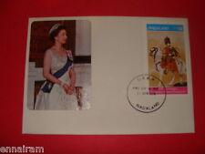 Queen Elizabeth II Silver Jubilee FDC 25 Coronation Nagaland 1978 #1
