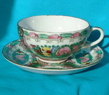 Chinese Rose Canton-style Porcelain Cup & Saucer, ca. 1970, K.N.F. Macao China