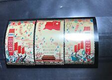 CN 83 CHINA PRC Sc#798b 1964 C106 15th Anniversary of PRC CTO
